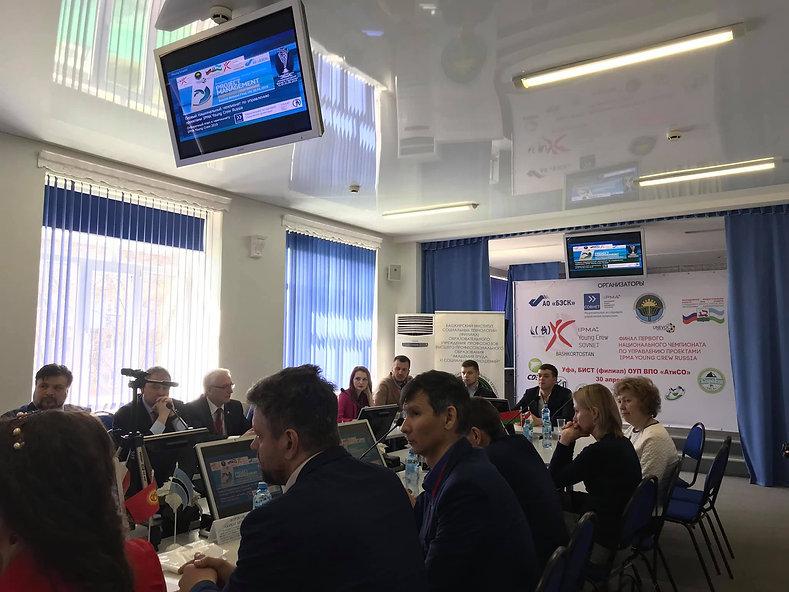 IPMA YC PMC Russia 2019 Final_09.jpg