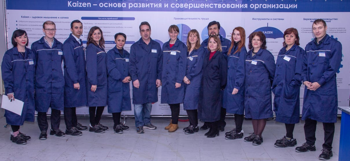 Фабрика Процессо