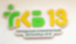 ГКБ13Уфа_Logo.png