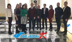 IPMA YC Bashkortostan BESK_edited