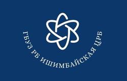 ИшимбайЦРБ_лого