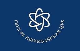 ИшимбайЦРБ_лого.jpg