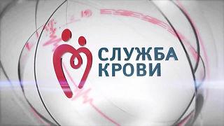 РСПК_Logo.jpg