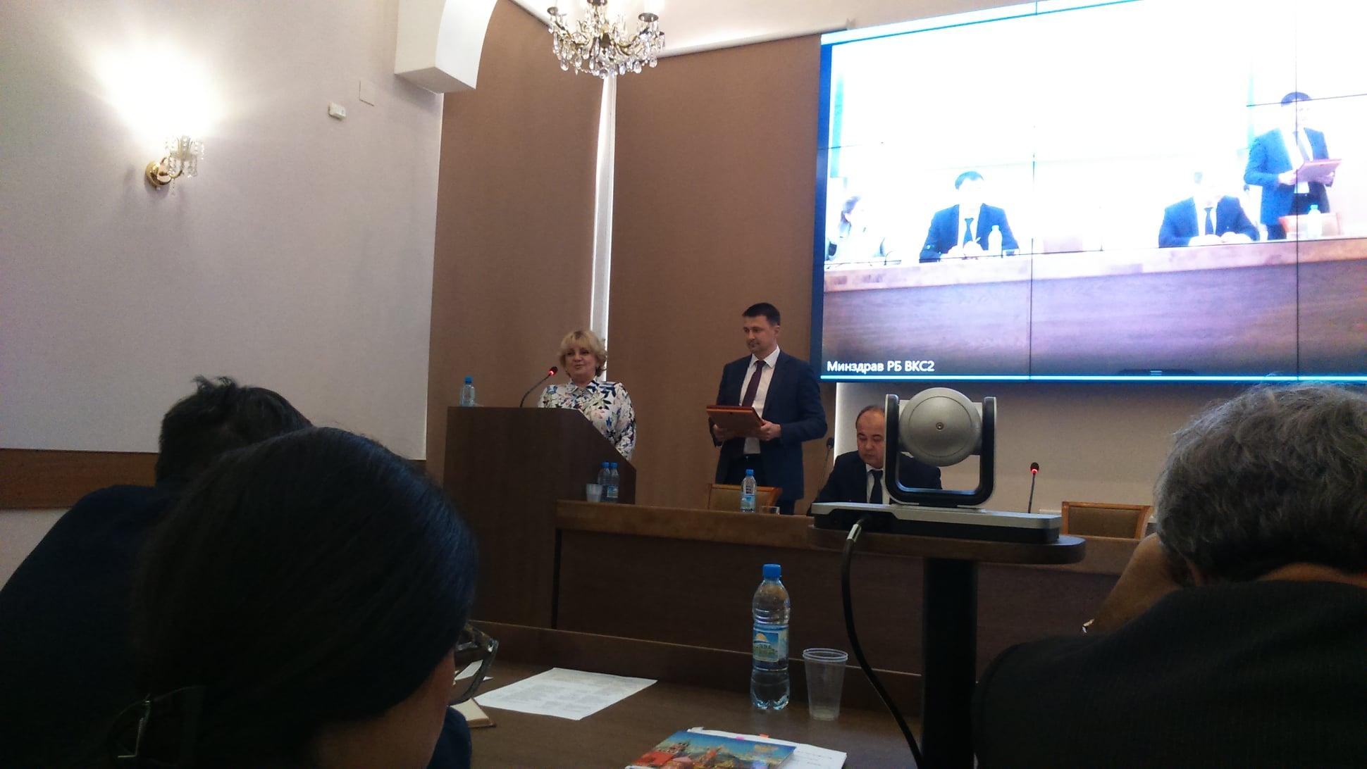 Вручение сертификата ГДКБ17 Уфа