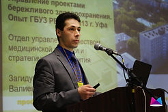 КиБ в Медицине_Валиев.jpg