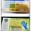 Thumbnail: Nitrile Examination Gloves (Medical, powder free)