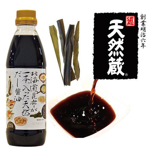 日本原裝進口,300天古法天然釀造醬油(內含昆布一根)
