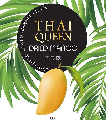 Thai Queen 皇泰后芒果乾