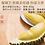 Thumbnail: 【榴槤王】冷凍金枕頭果肉