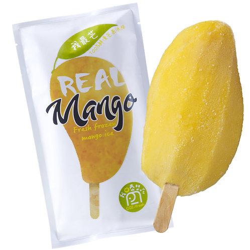 『我最芒』Real Mango 芒果冰棒