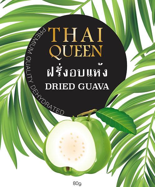 Thai Queen 皇泰后芭樂乾