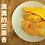 Thumbnail: MGW 泰國水仙芒果乾