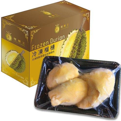 【榴槤王】冷凍金枕頭果肉