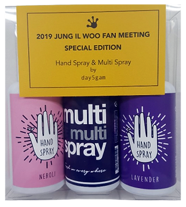 JUNG IL WOO X day5gam 2 HAND Sprays & 1 ROOM Spray