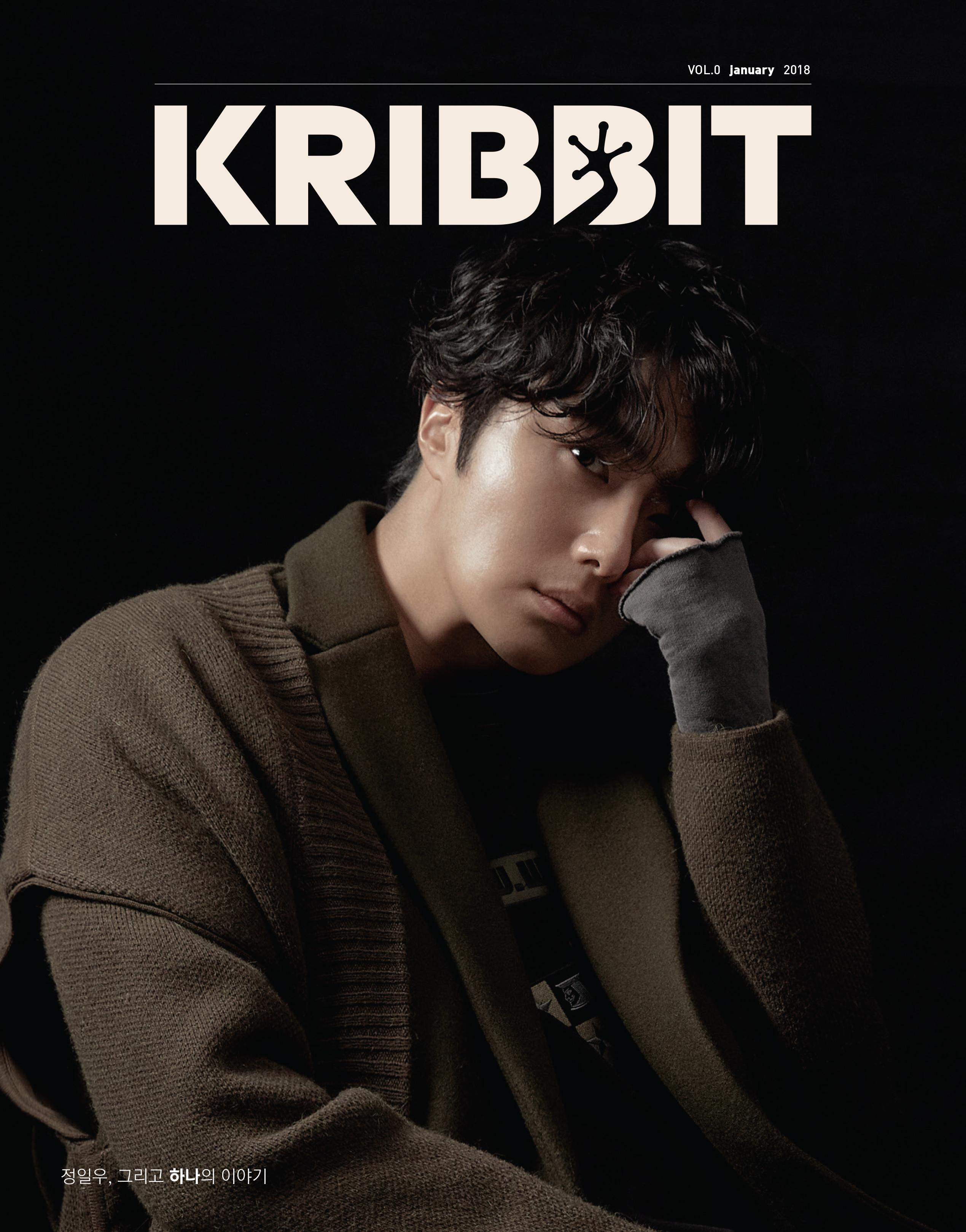 KRIBBIT Vol.0