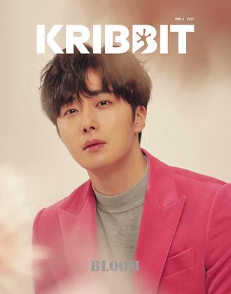 KRIBBIT first issue (ENG) e-Book