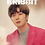 Thumbnail: KRIBBIT first issue (ENG) e-Book