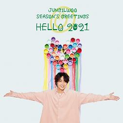 "2021 JUNG IL WOO Season's Greetings ""HELLO 2021"""