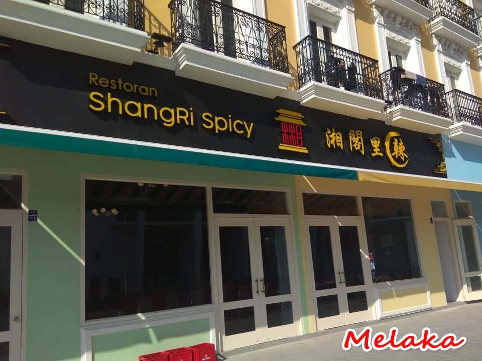 ShangRi Spicy