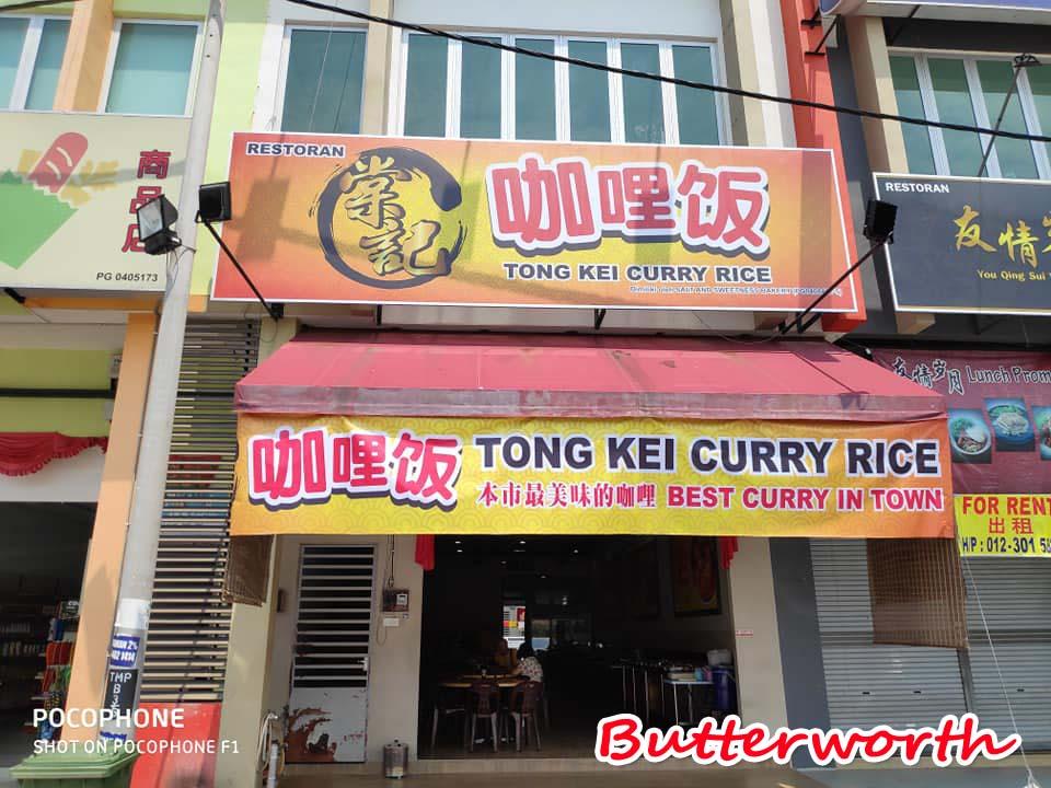 Tong Kei