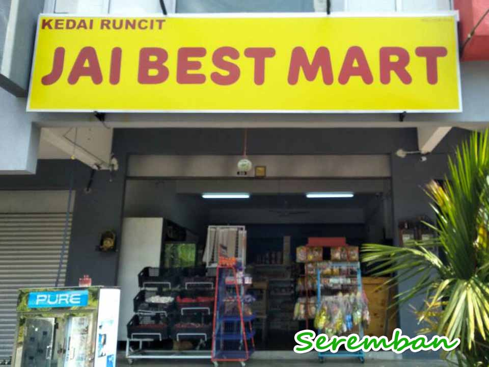 Jai Best Mart