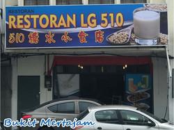 Restoran LG 510