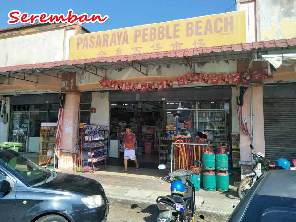 PASARAYA PEBBLE BEACH