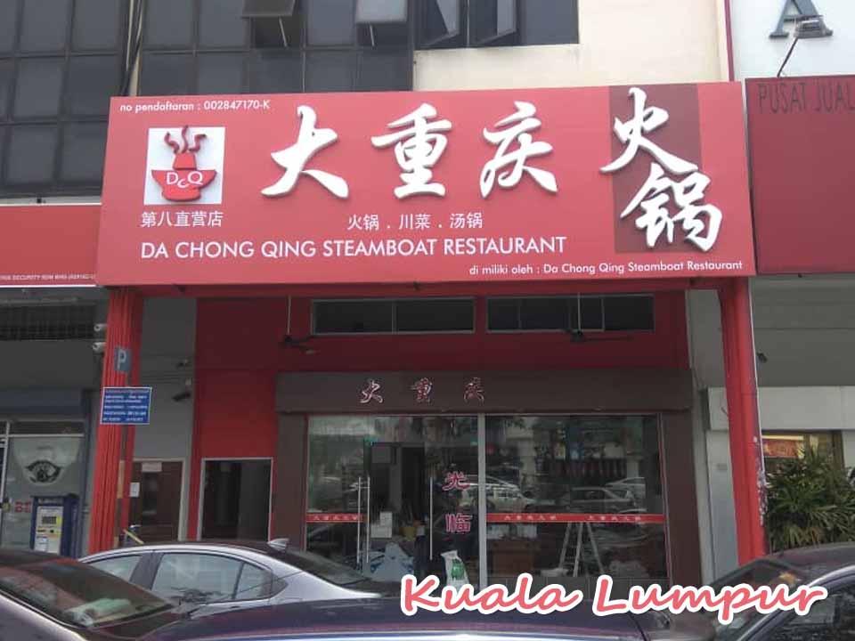 DA CHONG QING