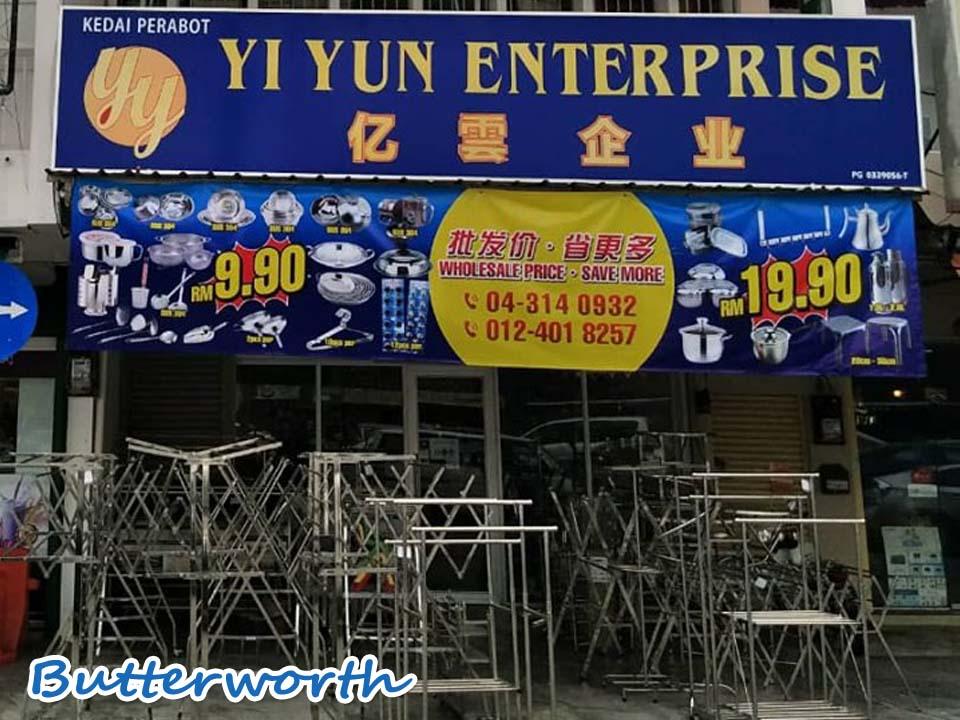 Yi Yun