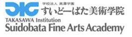 すいどーばたロゴ.png