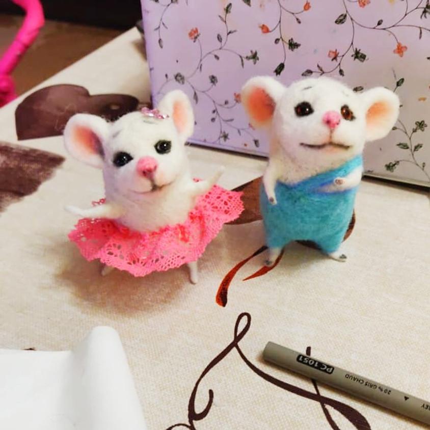 Мастер-класс по валянию озорной мыши