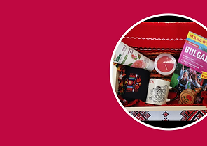 Коледна Кутия от България (15).png