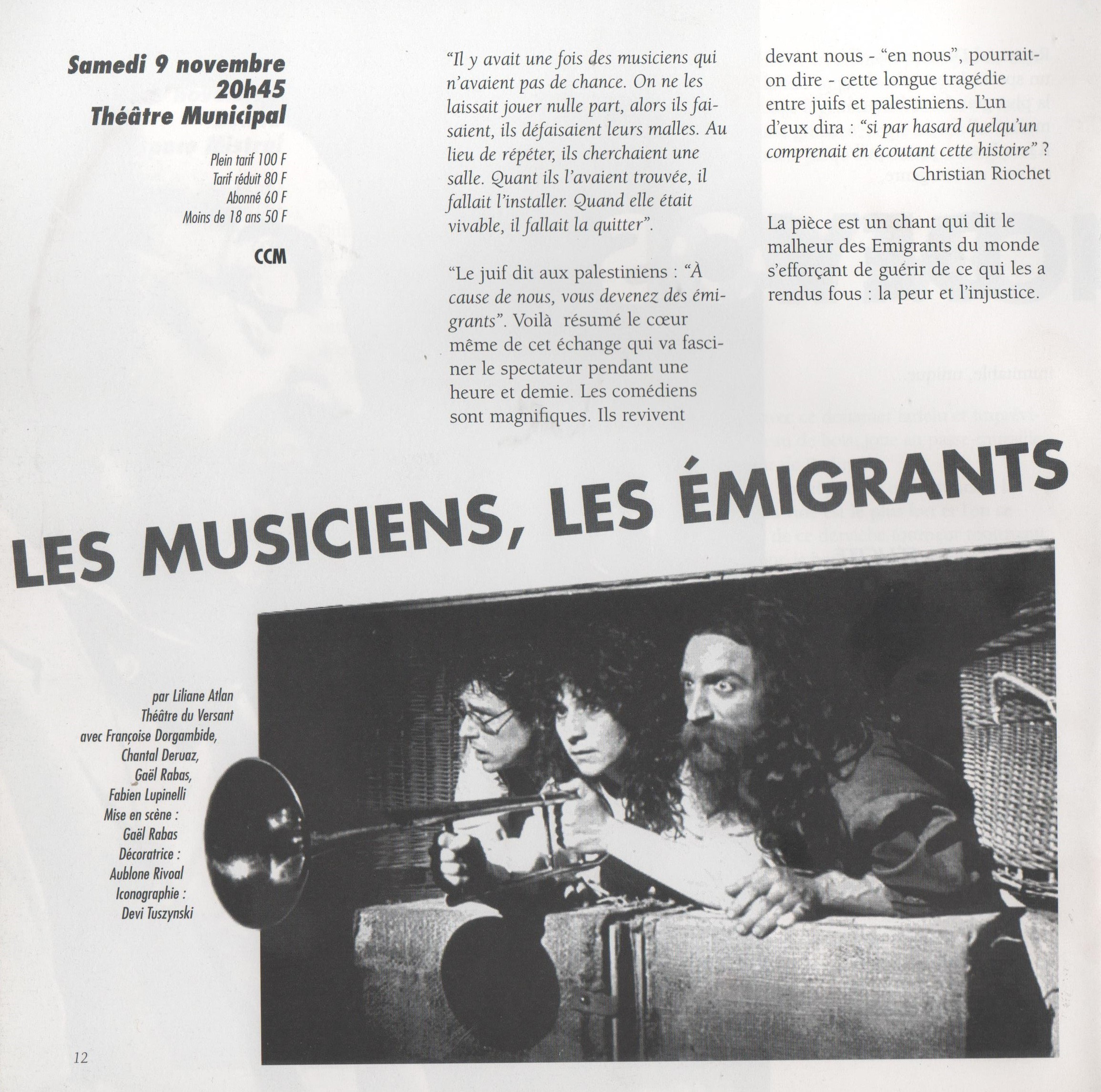 """The Musicians, the Emigrants"""