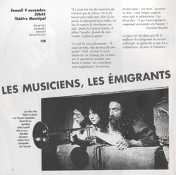 Les musiciens, les émigrants