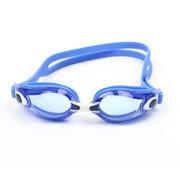 Aqua Clear UV Pro Adult Goggle
