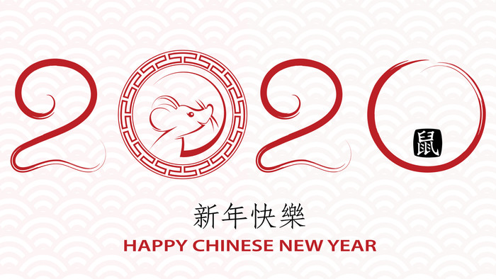 Another Chance to Ring in 2020: Chinese New Year