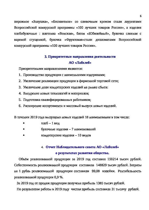 page-5.jpg