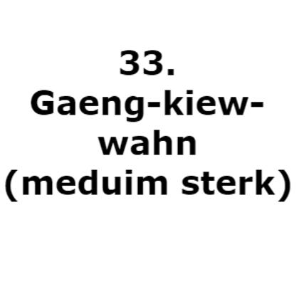 33. Gaeng-kiew-wahn(meduim sterk)
