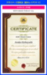 デザイナーズ認定証の作り方【SPT-003】ブラウンベージュ