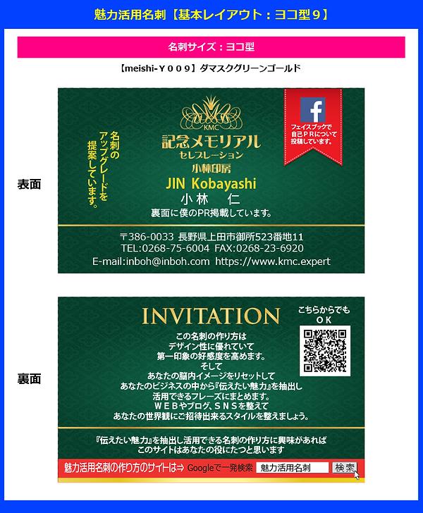 websample1908067.png