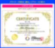 デザイナーズ:ディプロマ認定証の作り方【SPY-006】エレガントゴールド