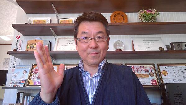 KobayashiHitoshi.jpg