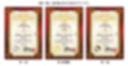 デザイナーズ認定証の作り方【SPT-005】ベルベットローズ3段階イメージ