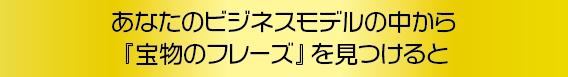 websample1908131.png