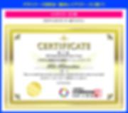 デザイナーズ:ディプロマ認定証の作り方【SPY-007】ゴールドシャイン