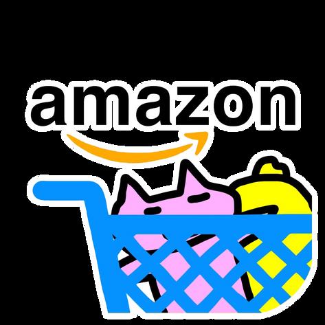 amazonで販売中です!