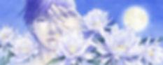 夏-月下美人 - コピー.jpg