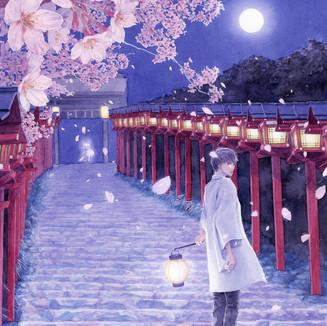 桜月夜の誘い
