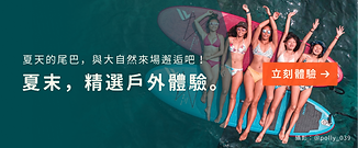 endofsummer_featured_banner_web_mobile.png