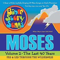 BSS-AlbumCoverArt-MosesV2.png